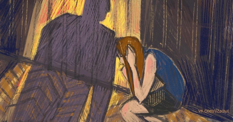 Нужно ли терпеть насилие в семье?