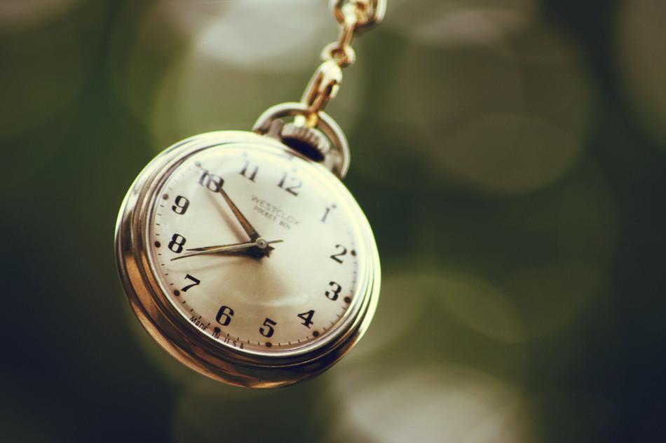 Бесстрашие и время