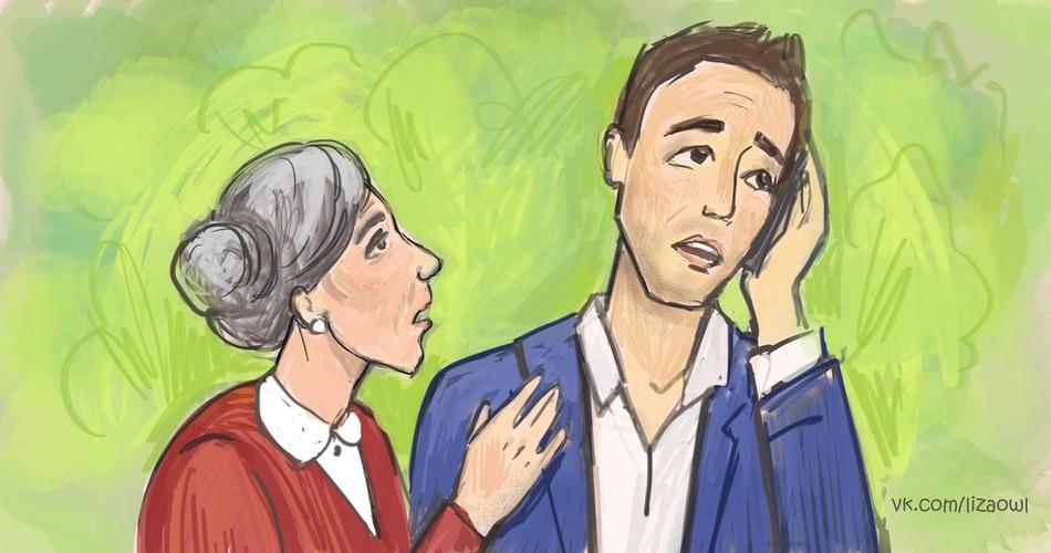 Почему взрослые дети не хотят общаться с родителями?
