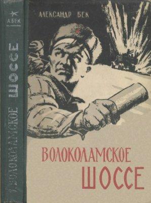 Олег Торсунов о книгах для мужчин