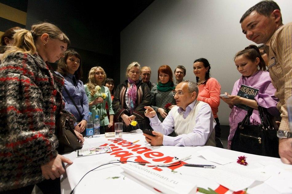 Через неделю состоится семинар Олега Торсунова в Москве