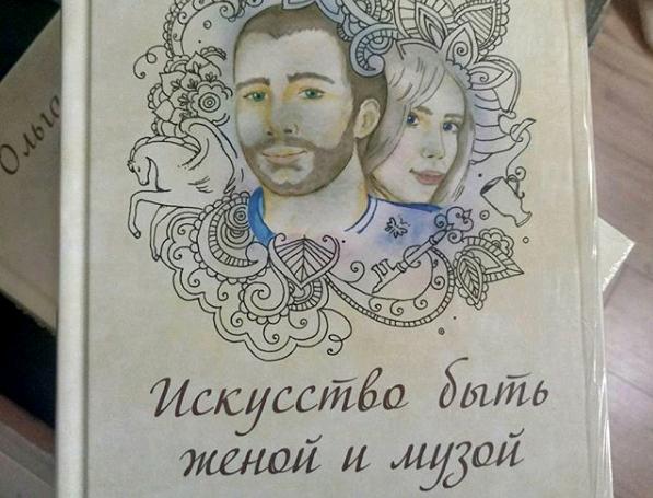 Алексей и Ольга Валяевы подарили книги центру «Амрита»