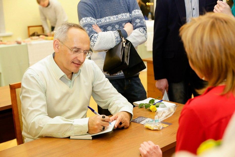Сегодня начинается семинар Олега Торсунова в Краснодаре