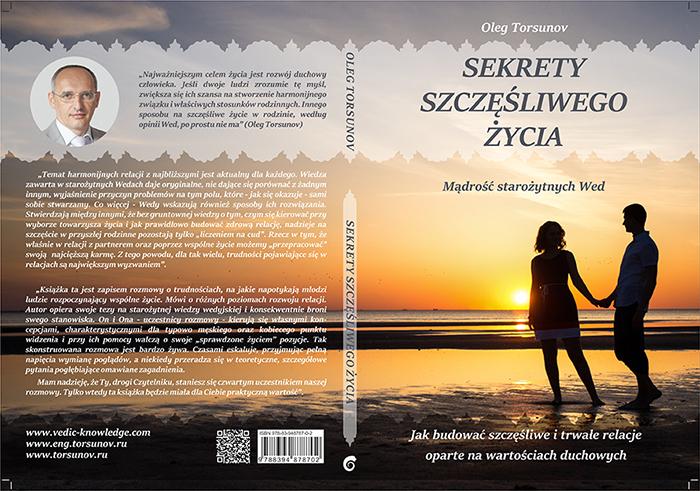 Книга Олега Торсунова вышла на польском языке