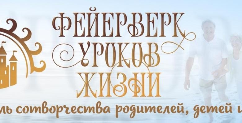 Приглашаем вас на каникулы вместе с Шалвой и Паатой Амонашвили