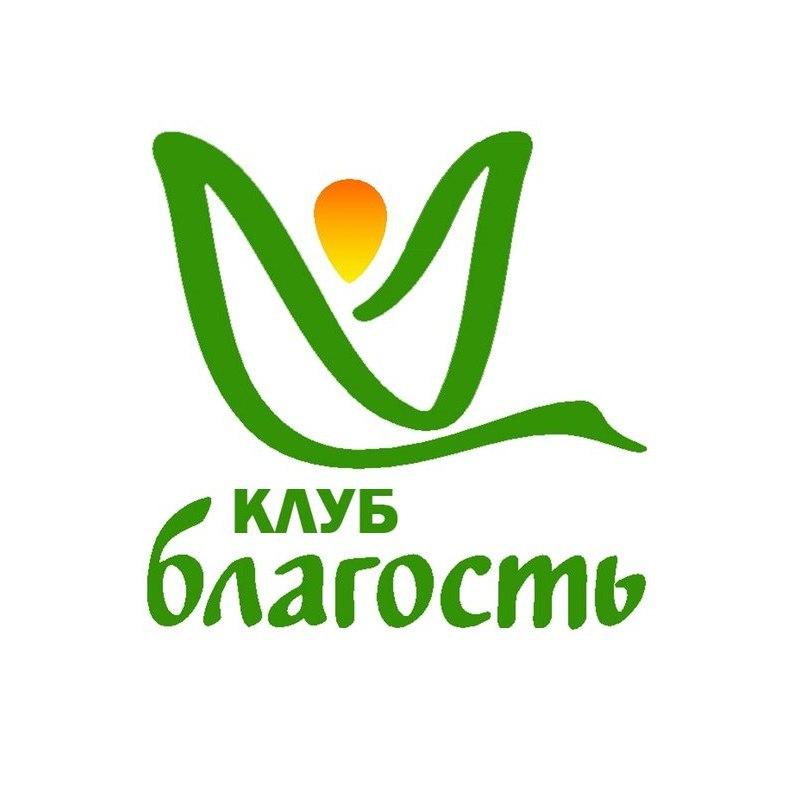 Завтра начнется курс подготовки организаторов клубов «Благость»