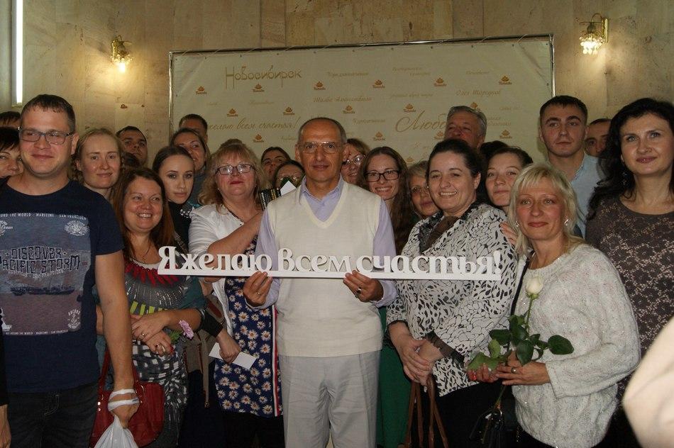 Организатор встречи в Новосибирске рассказал о семинаре Олега Торсунова