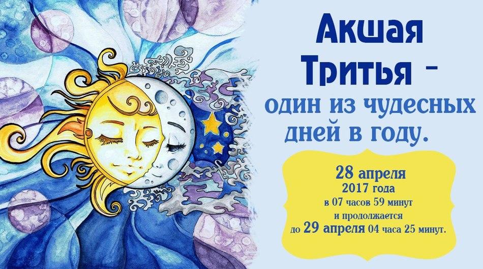Проект «Онлайн-обучения Олега Торсунова» запускает Большую ведическую распродажу!