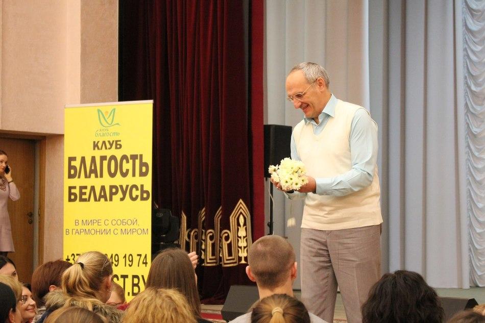 Сегодня в Минске начинается семинар Олега Торсунова