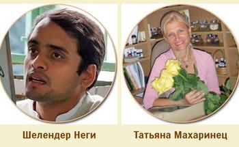 10-дневный оздоровительный курс и панчакарма с Татьяной Махаринец