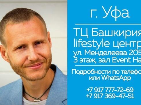 Мастер-класс Евгения Койнова «Научись петь за час!»