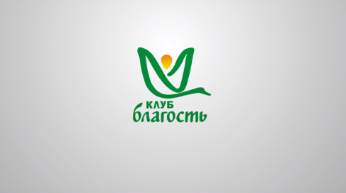 Курс подготовки организаторов клубов «Благость»